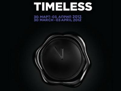 59. Kratki metar - Timeless