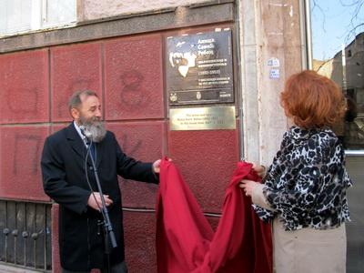 Otkrivena spomen ploča Anici Savić Rebac