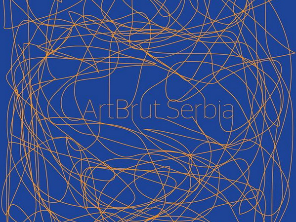 Art Brut Serbia u Inexu