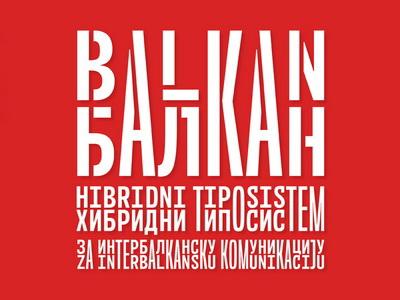 Balkan Nagrađen U Njujorku Seecultorg