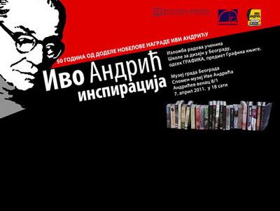Ivo Andrić - inspiracija