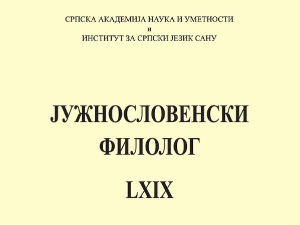 Vek Južnoslovenskog filologa