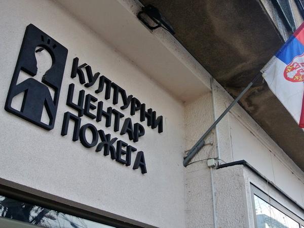Ministarstvo kulture osudilo smenu direktorke KC Požega