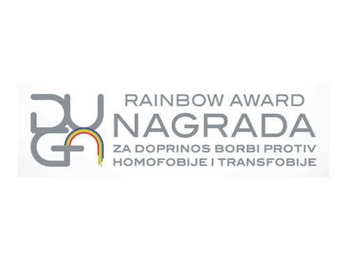 Konkurs za nagradu Duga za 2016/17.