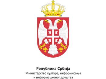 Rezultati konkursa Ministarstva kulture za 2012.