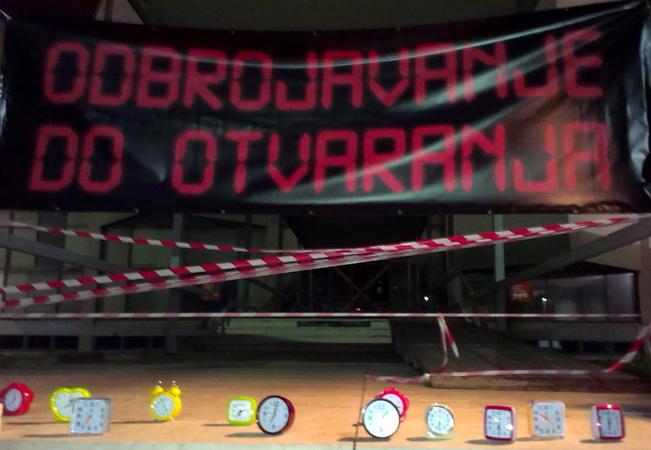 Protestni rođendan MSUB-a