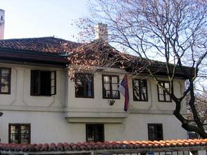 Katalog Muzeja Vuka i Dositeja