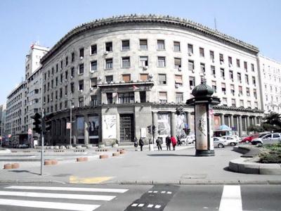 Spor NSK i Ministarstva