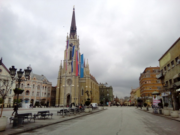 Novi Sad 2021 – projekat od nacionalnog značaja