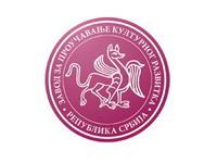 Zavod za proučavanje kulturnog razvitka, Beograd