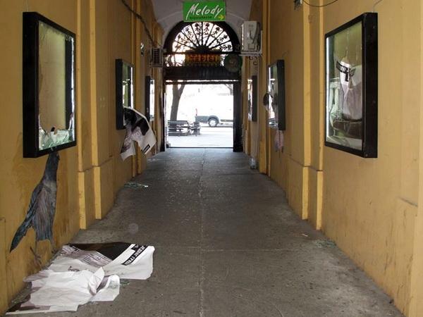 Uništena izložba o Vukovaru