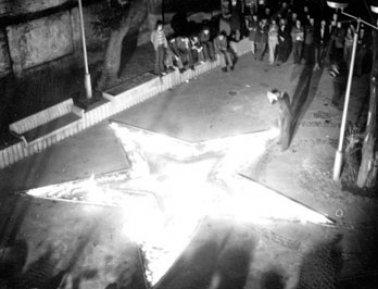 Remek dela savremene srpske umetnosti od 1968. do danas