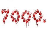 Zabrana skupova o Srebrenici