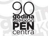 Oštra proslava Srpskog PEN-a