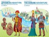 Dunavska avantura