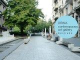 Nova galerija - Drina