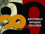 """Poziv na Festival mladih pesnika """"Dani poezije"""""""