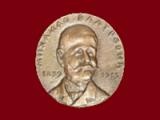 Konkurs za nagradu Mihailo Valtrović za 2014.
