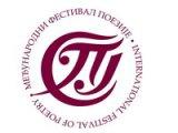 Konkurs Smederevske pesničke jeseni za nagradu Zlatna struna