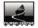 Filmski centar Srbije, Mezimica