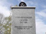 Gagrin, spomenik