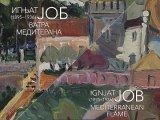 Ignjat Job, Beljanski