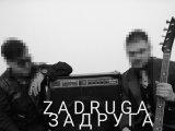 MSURS, Zadruga
