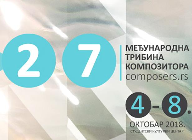 27. Međunarodna tribina kompozitora