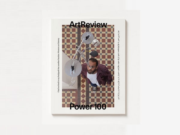 100 najuticajnijih u umetnosti 2017.