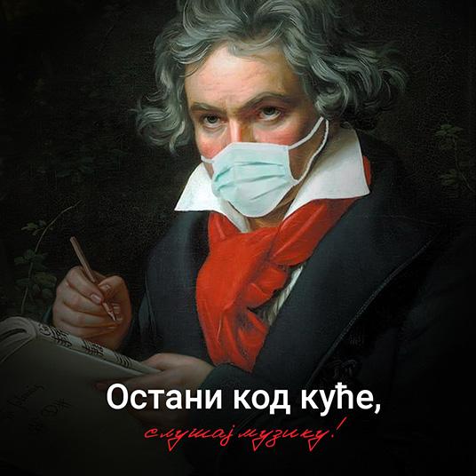 أوركسترا بلغراد أوركسترا الجمعة الإنترنت beogradska-filharmon