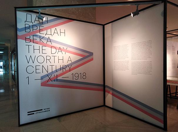 Dan vredan veka jugoslovenske države