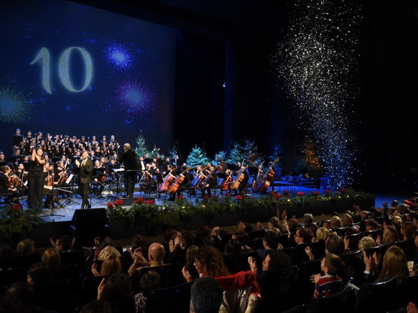 Čarolija Dečje filharmonije