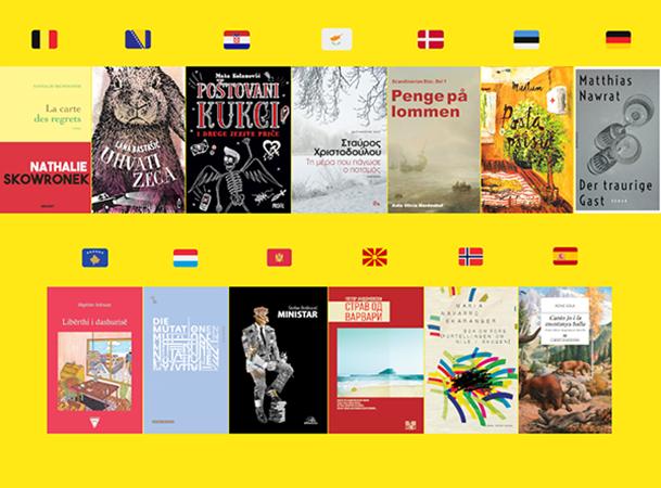 Người chiến thắng giải thưởng EU về văn học