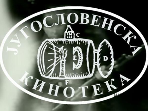 Biseri iz fonda Jugoslovenske kinoteke na YouTube