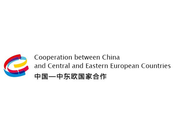 Srbija na Forumu 16+1 u Kini