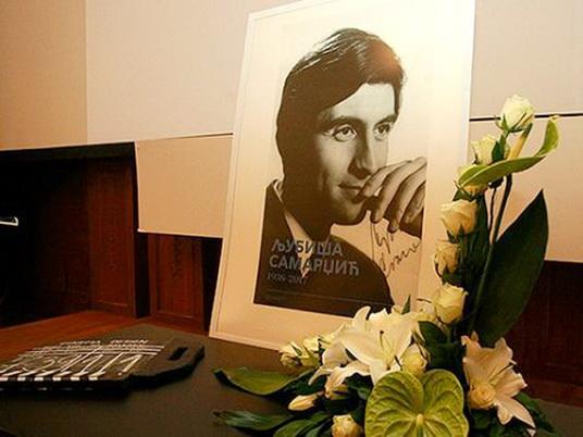 Ispraćen Ljubiša Samardžić - veliki glumac i čovek