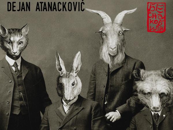 Atanackoviću NIN-ova nagrada za Luzitaniju