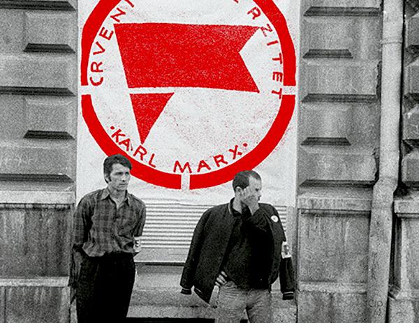 Sećanje na Crveni univerzitet