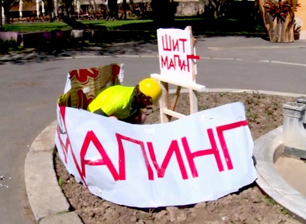 Protestne akcije umetnika zbog stanja u ULUS-u