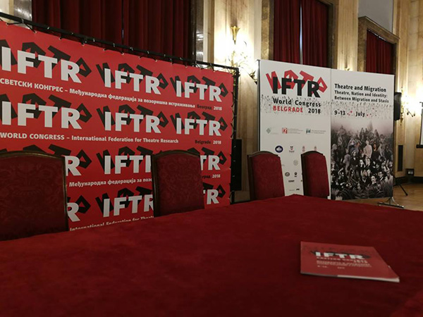Svetski kongres IFTR u Beogradu o migracijama