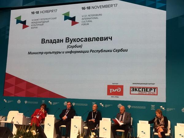 Vukosavljević o ulozi knjige u društvu na Forumu u Sankt Peterburgu
