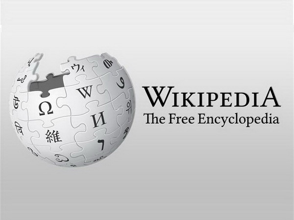 Turska blokirala Vikipediju